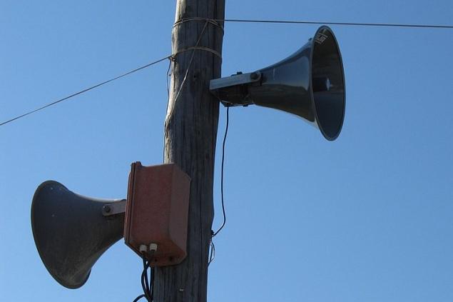 Sistema de Interfonía, Megafonía y Comunicación